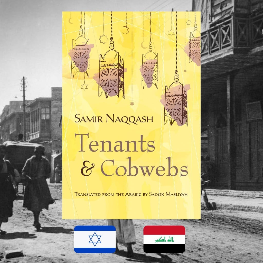 Samir Naqqash, Tenants & Cobwebs, review