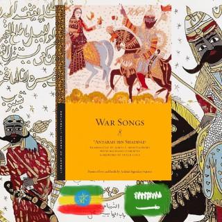 Antarah Ibn Shaddad, War Songs, trans. James E. Montgomery, review