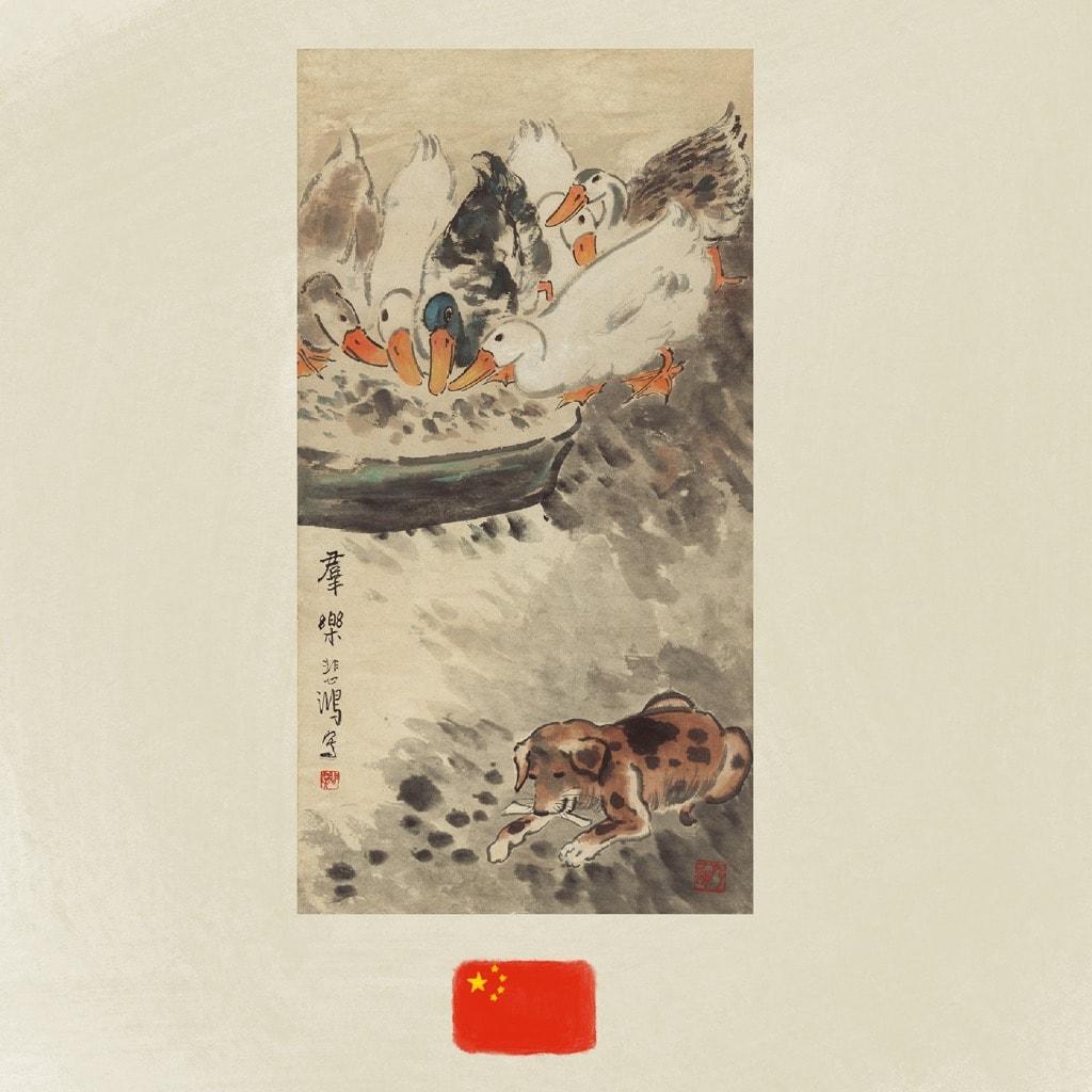 Xu Beihong, Three Ducks, review