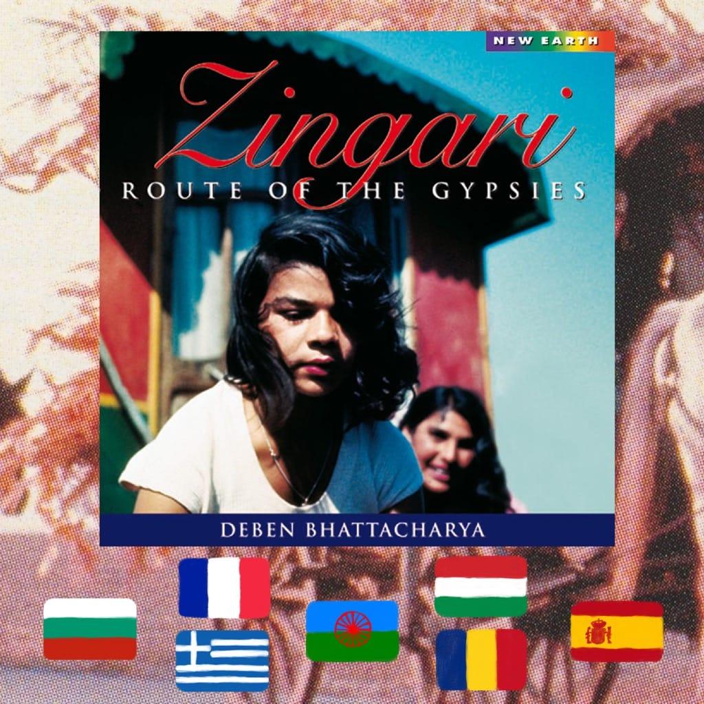 Deben Bhattacharya, Zingari, review