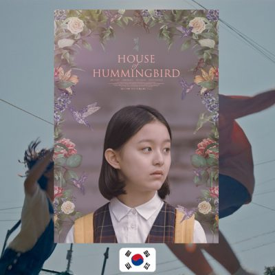 Kim Bora, House of hummingbird, review
