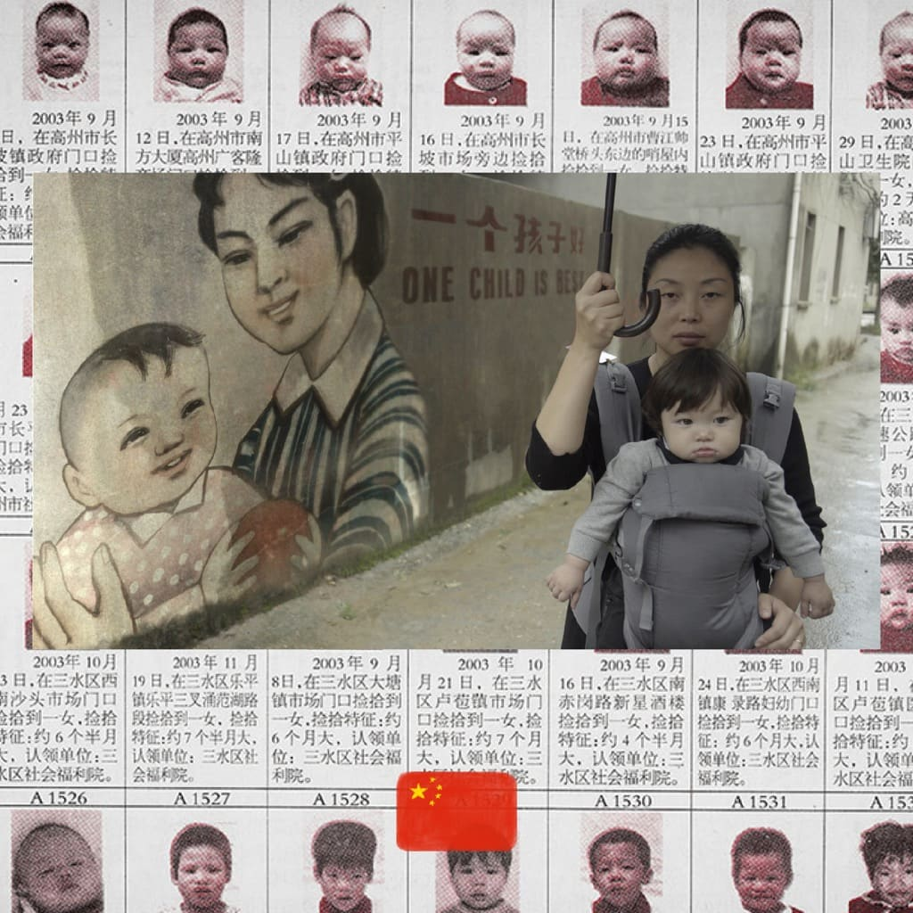 Nanfu Wang and Zhang Jialing, One Child Nation, 2019