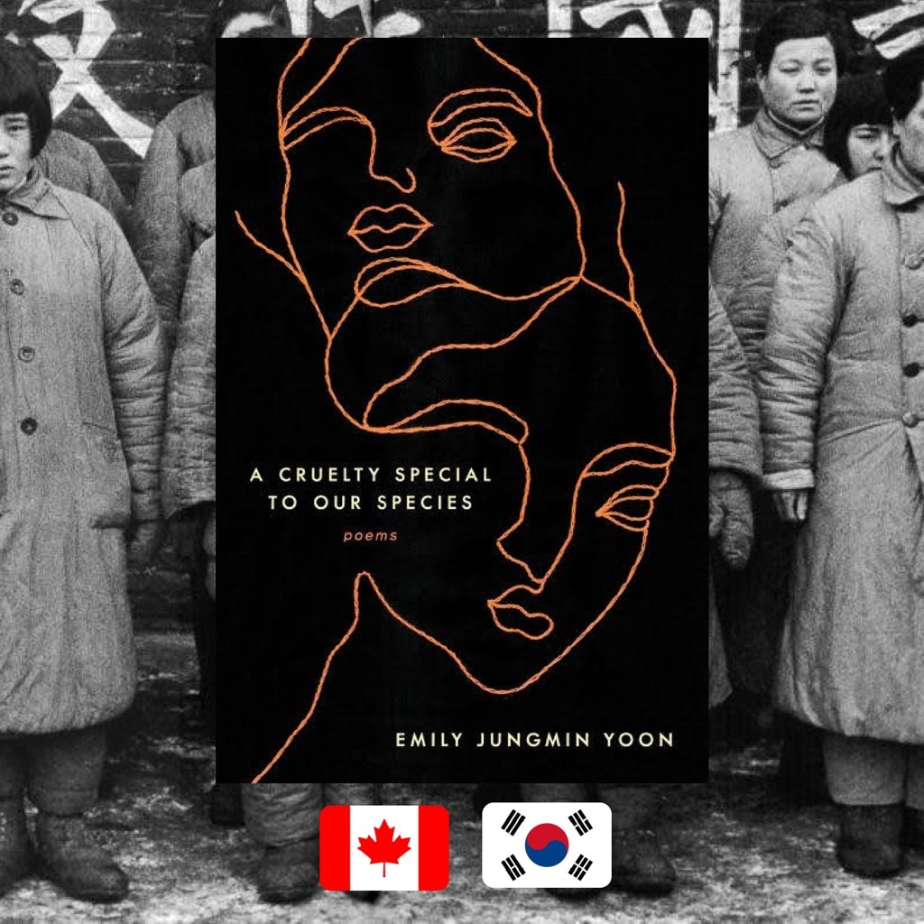 Emily Jungmin Yoon, A Cruelty Special to Our Species, review