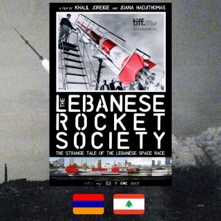Joana Hadjithomas & Khalil Joreige, The Lebanese Rocket Society, review