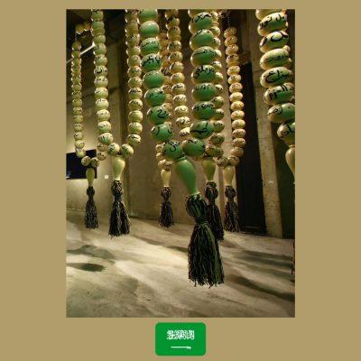 Manal Al Dawayan, Esmi/My Name, review
