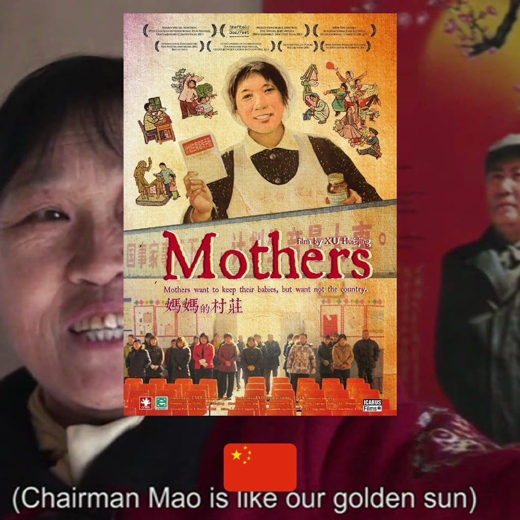 Xu Huijing, Mothers, review