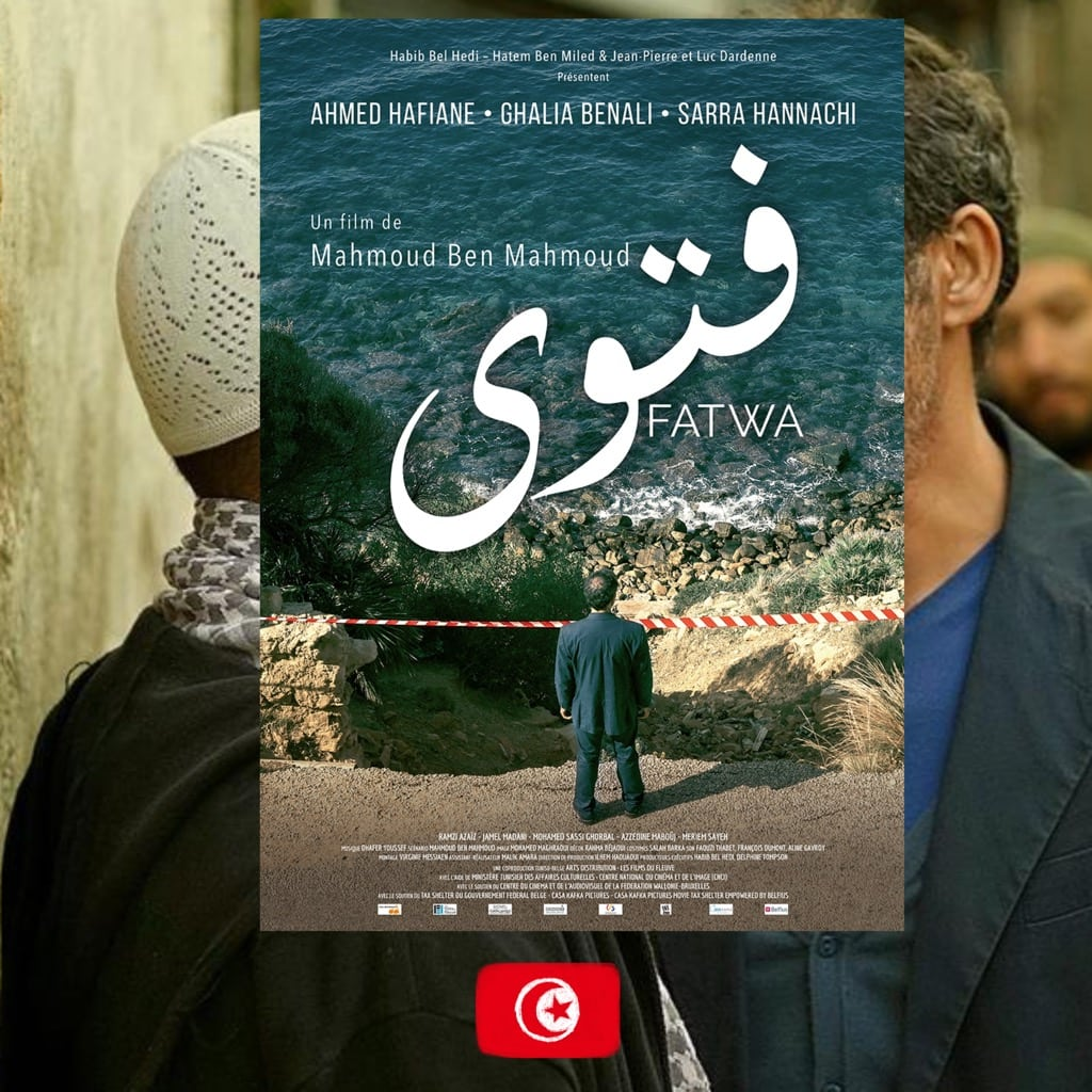 Fatwa movie poster