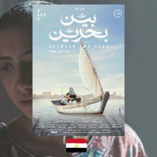 Between Two Seas movie poster