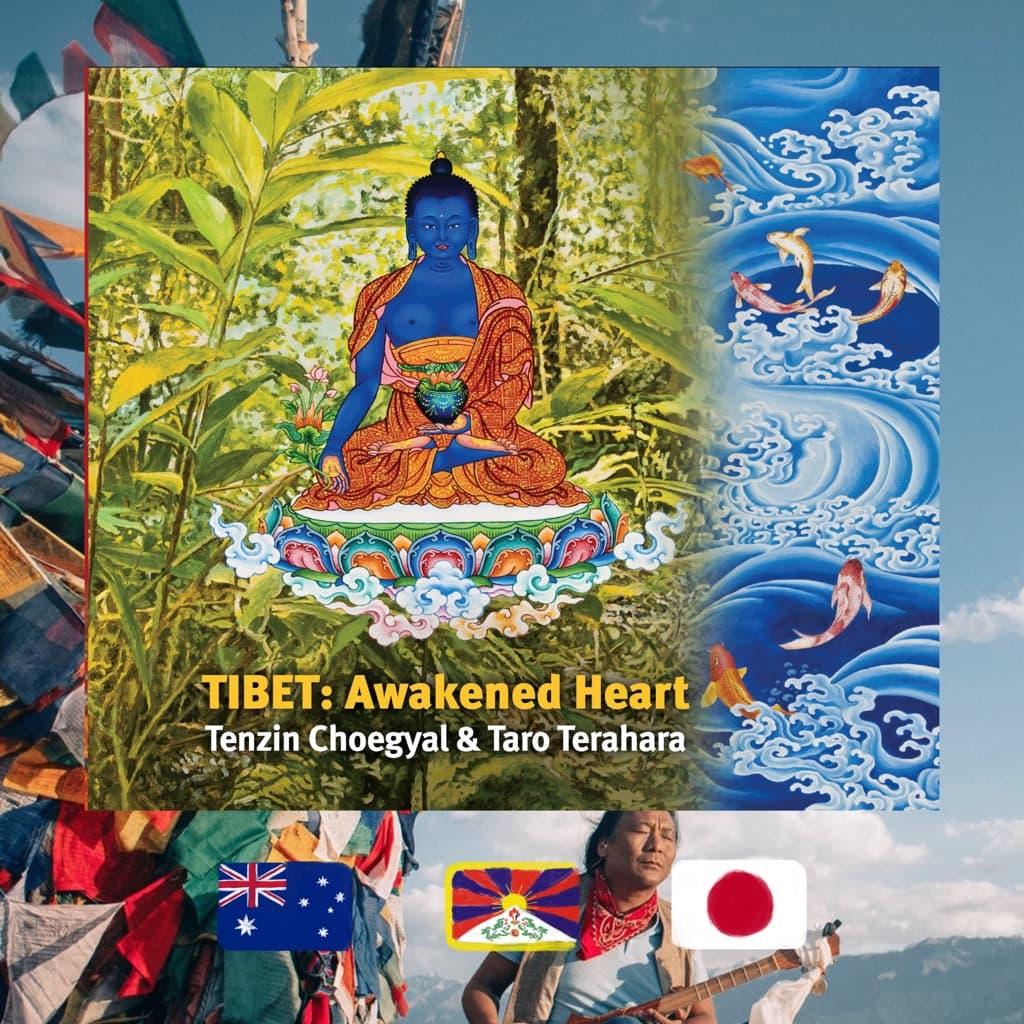 The Awakened Heart album cover