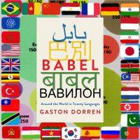 Gaston Dorren, Babel book cover