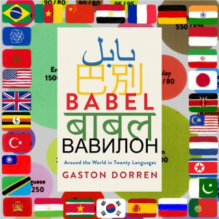 Gaston Dorren, Babel book cover