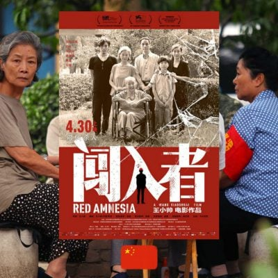 Xiaoshuai Wang, Red Amnesia, movie poster