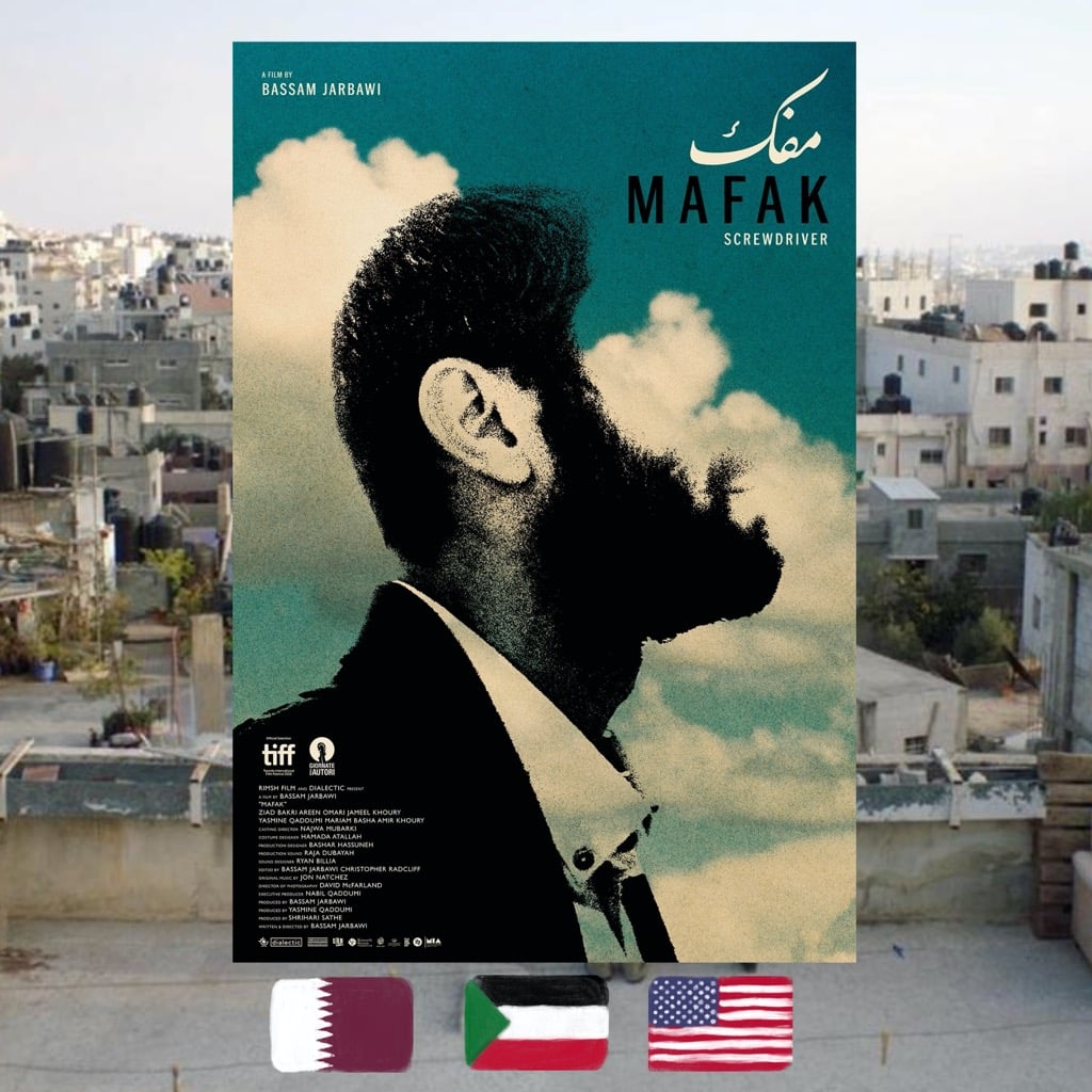 Bassam Jarbawi, Screwdriver, movie poster