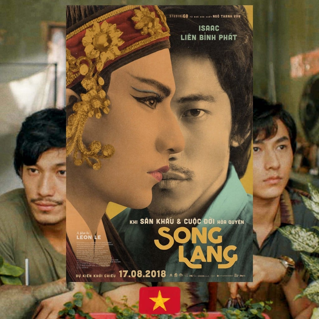Leon Le, Song Lang movie poster