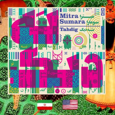 Mitra Sumara, Tahdig, music album cover