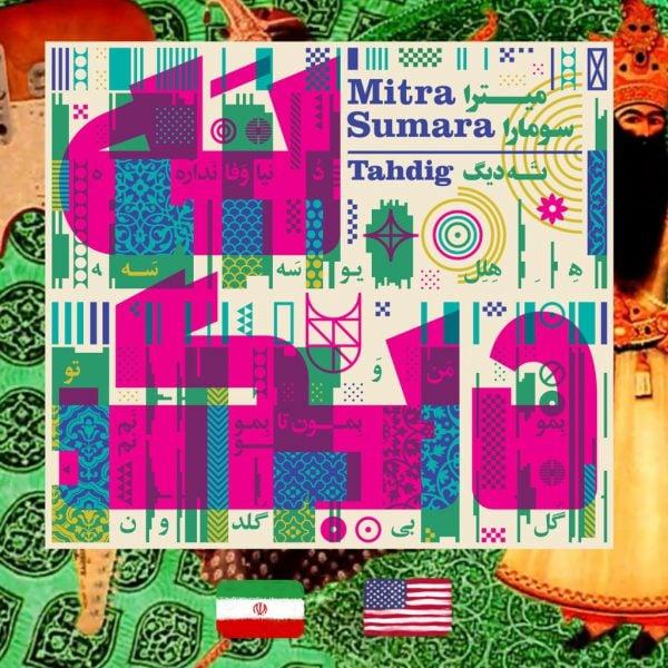 Mitra Sumara, Tahdig, music album cover