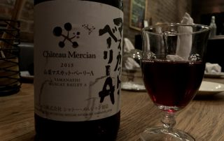 Japanese red wine in New York City restaurant