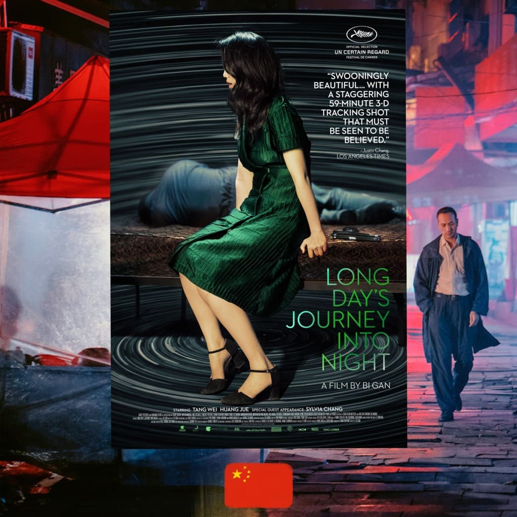 Bi Gan, Long Day's Journey Into Night, movie poster