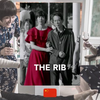 Zhang Wei, The Rib, movie poster