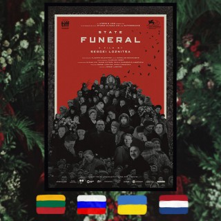Sergei Loznitsa, State Funeral, movie, review