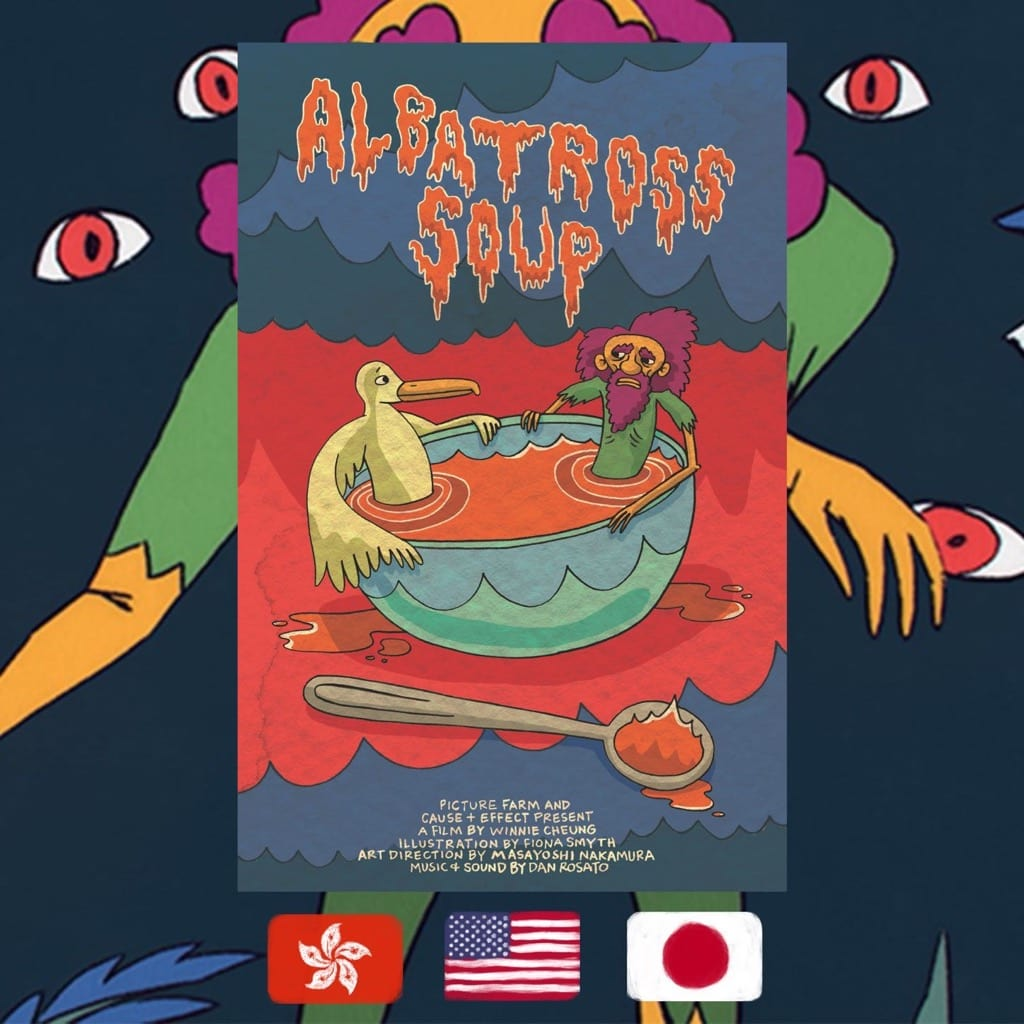 Albatross Soup, dir. Winnie Cheung, film, cartoon, review