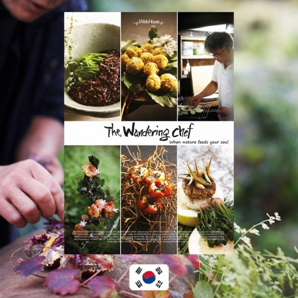 The Wandering Chef, dir. Hye-Ryeong Park, movie poster