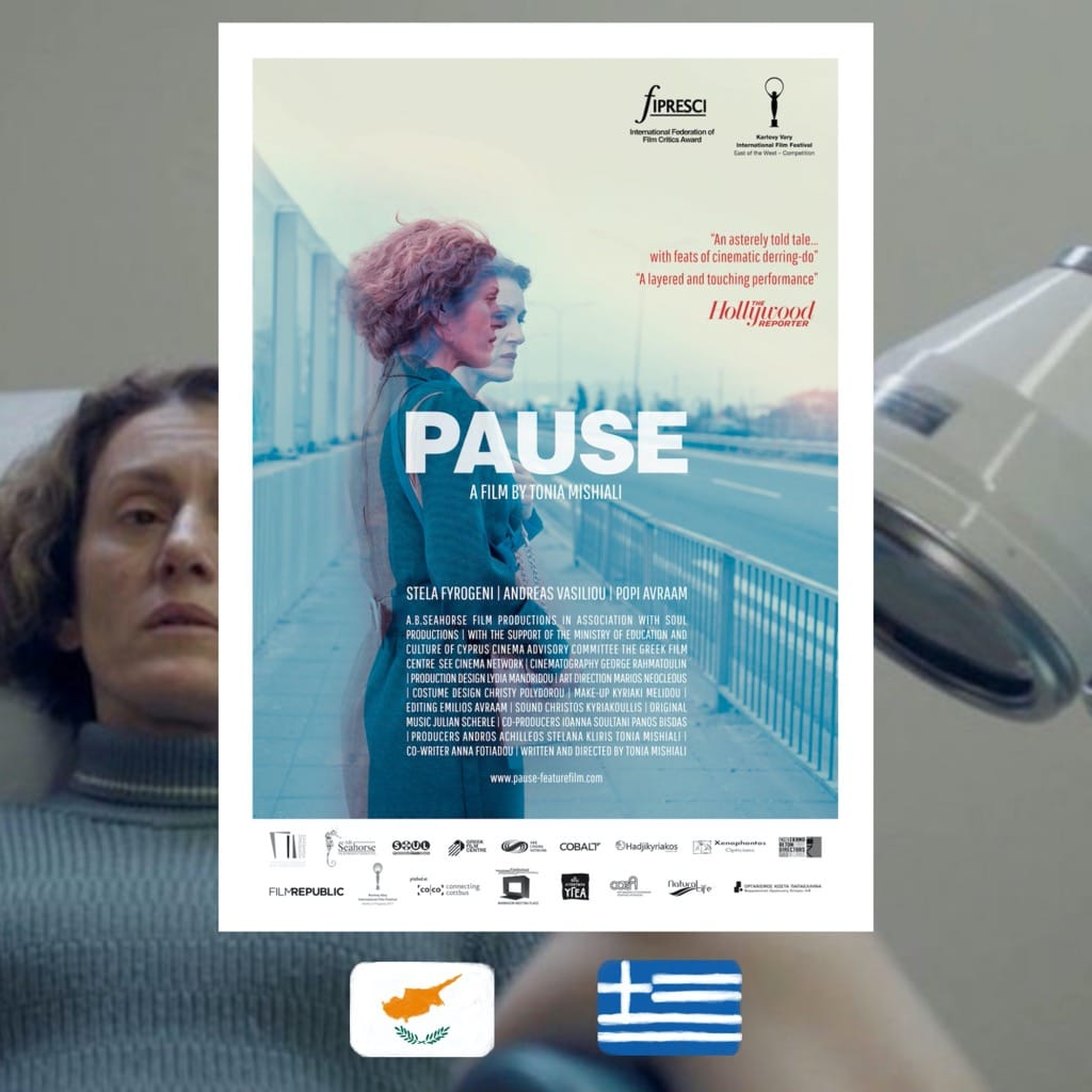 Pause, Tonia Mishiali, movie poster