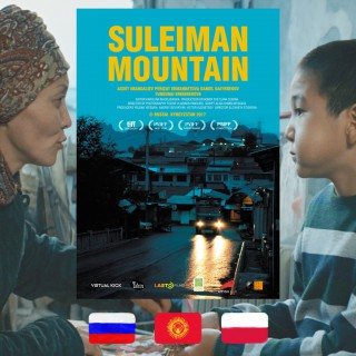 Suleiman Mountain, Elizaveta Stishova, movie poster