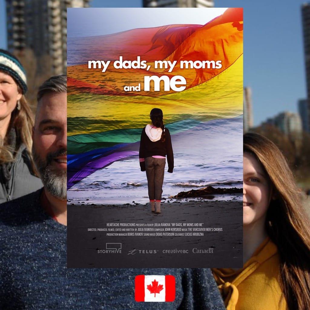 My Dads My Moms and Me, Julia Ivanova, movie poster