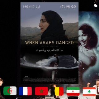 When Arabs Danced, Jawad Rhalib, movie poster