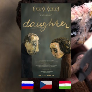 Daughter, Daria Kashcheeva, movie poster