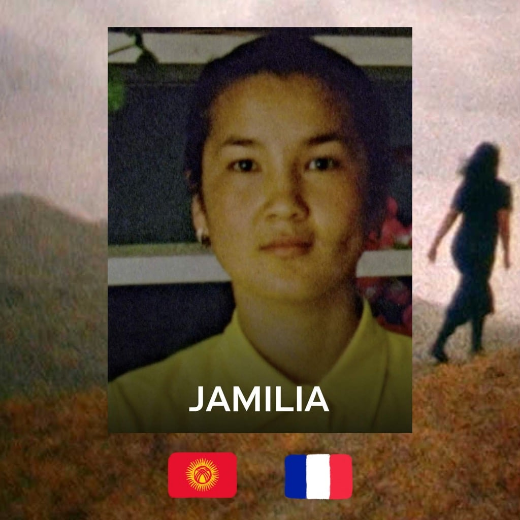 Jamilia, Aminatou Echard, movie poster
