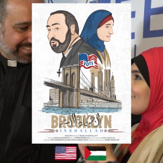 Brooklyn Inshallah, Ahmed Mansour, movie title