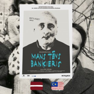My Father the Banker, Ieva Ozoliņa, movie poster