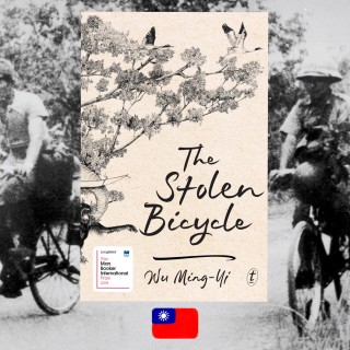 Wu Ming-yi, The Stolen Bicycle, book cover