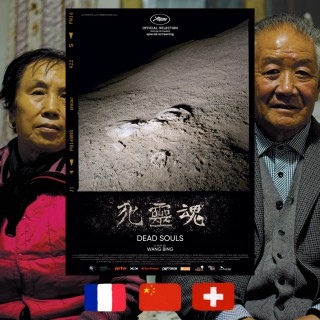 Dead Souls, Wang Bing, movie poster
