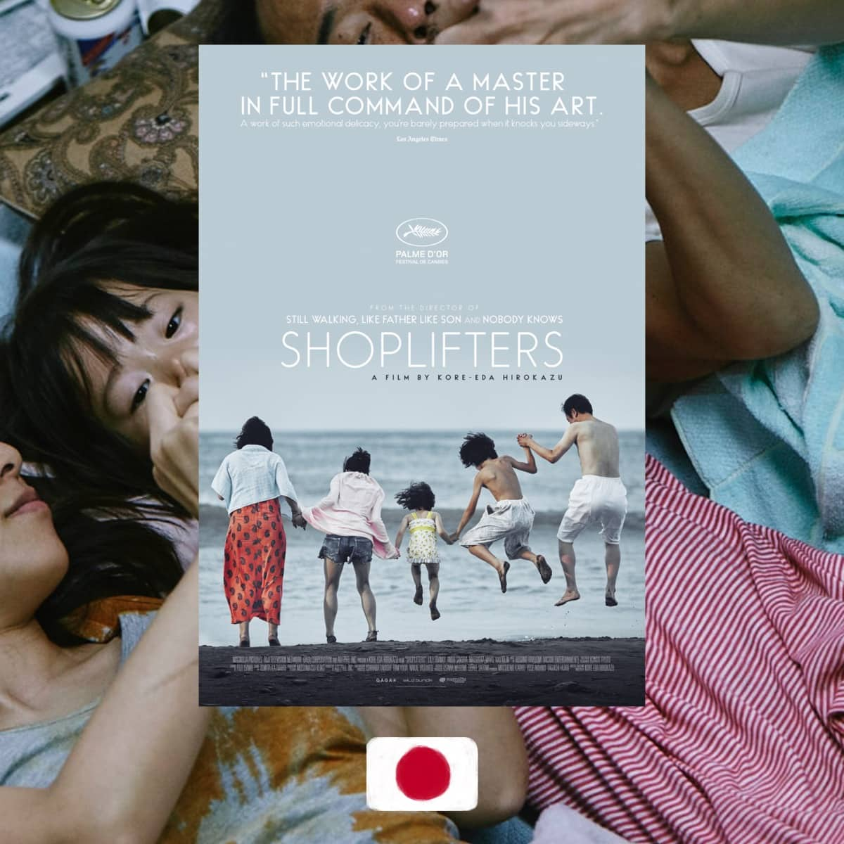 Shoplifters, Hirokazu Kore-eda, movie poster