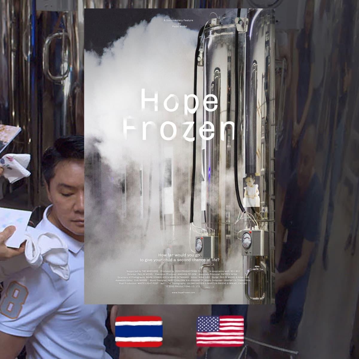 Hope Frozen, Pailin Wedel, movie poster