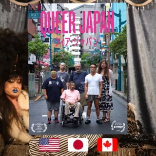 Queer Japan, Graham Kolbeins, movie poster